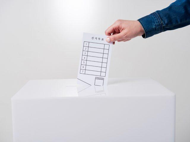 제21대 국회의원선거 및 남구의회의원재선거[남구바선거구] 선거정보