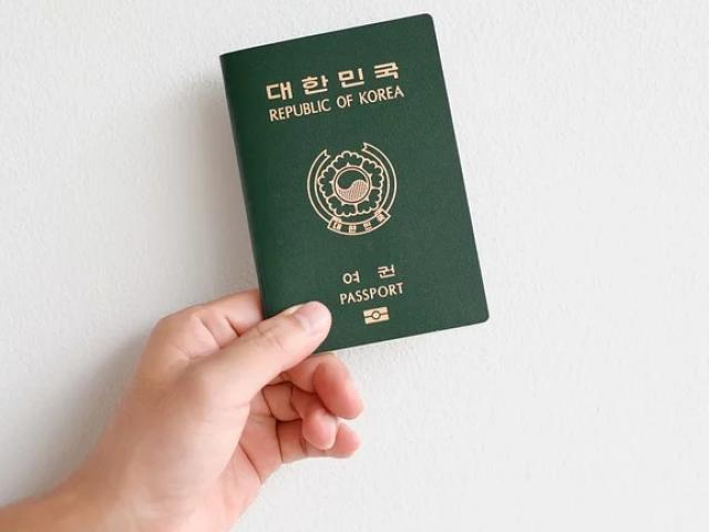 여권 발급 안내