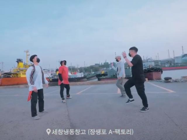 2020 울산 남구거리(두기)음악회 -엔티크루