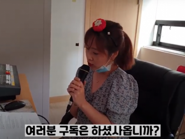 <The Live 울산> 울산 남구청 습격사건! / 울산 신화마을/ 남구의 新 명소!