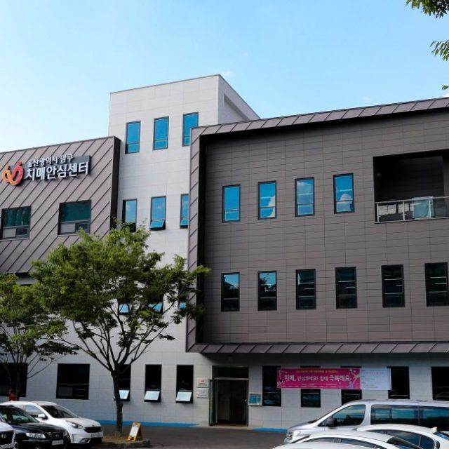 남구 치매안심센터, SNS 통한 치매예방 콘텐츠 제공 안내